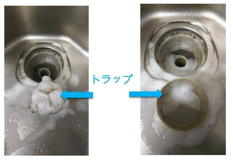 排水 溝 掃除 キッチン キッチンの排水溝お掃除!嫌な臭いとヌメリを撃退する方法