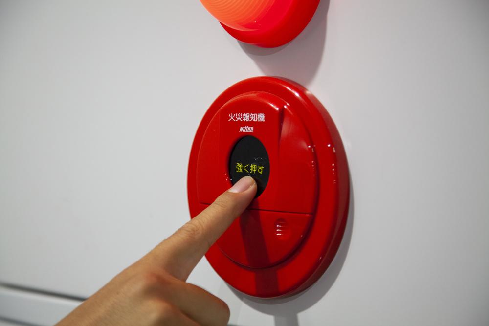 非常ボタン